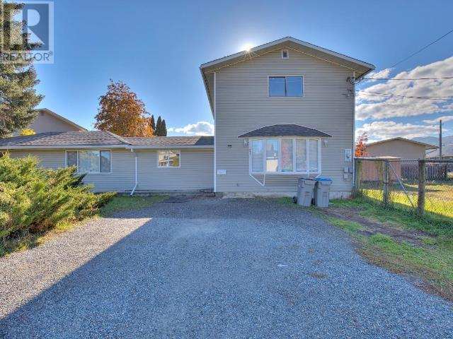 Removed: 651 Stansfield Road, Kamloops, BC - Removed on 2019-01-20 04:21:13
