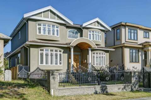 House for sale at 6538 Brooks St Vancouver British Columbia - MLS: R2487032