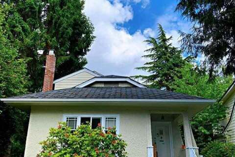 House for sale at 6576 Yew St Vancouver British Columbia - MLS: R2463184