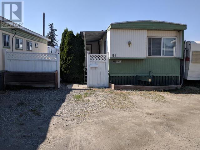 Buliding: 771 Athabasca Street E, Kamloops, BC
