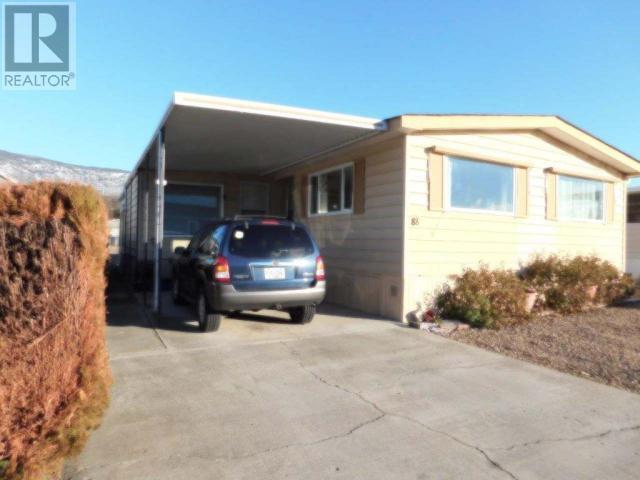 Buliding: 6601 Nuit Drive, Oliver, BC