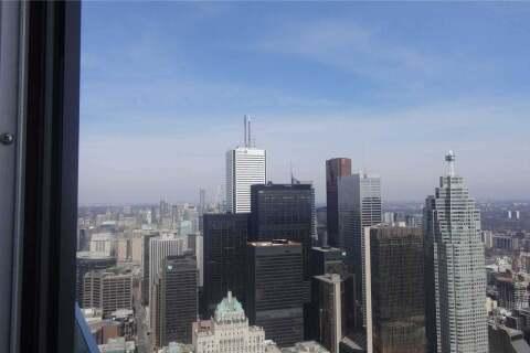 Condo for sale at 14 York St Unit 6611 Toronto Ontario - MLS: C4816811