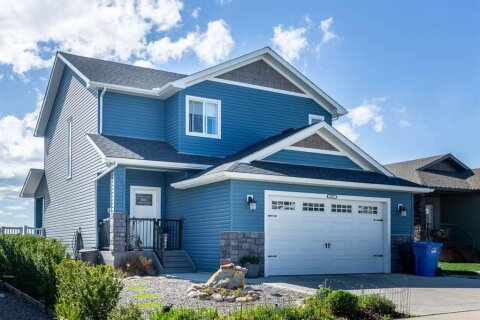 House for sale at 665 West Highland  Cres Carstairs Alberta - MLS: A1002237