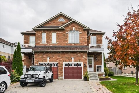 House for sale at 6672 Opera Glass Cres Mississauga Ontario - MLS: 40039048