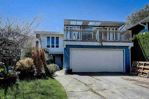 House for sale at 6691 Goldsmith Dr Richmond British Columbia - MLS: R2376421