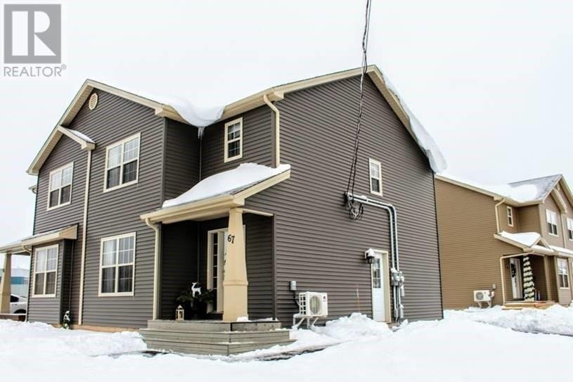 House for sale at 67 Newcombe Dr Moncton New Brunswick - MLS: M132401