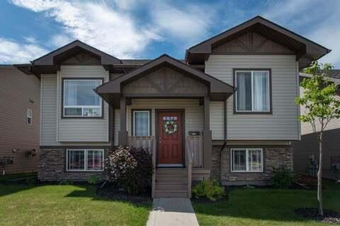 House for sale at 67 Vanier Dr Red Deer Alberta - MLS: A1008956