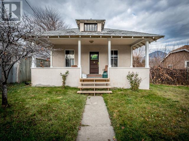 Removed: 670 Columbia Street, Kamloops, BC - Removed on 2018-12-04 04:42:09