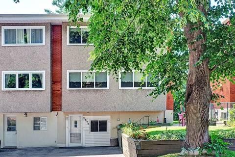 House for sale at 672 Morin St Ottawa Ontario - MLS: 1158960
