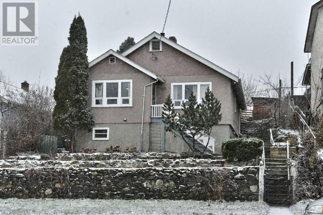House for sale at 675 Dominion St Kamloops British Columbia - MLS: 159748