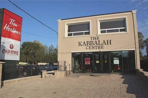 Commercial property for lease at 678 Sheppard Ave Toronto Ontario - MLS: C4450752