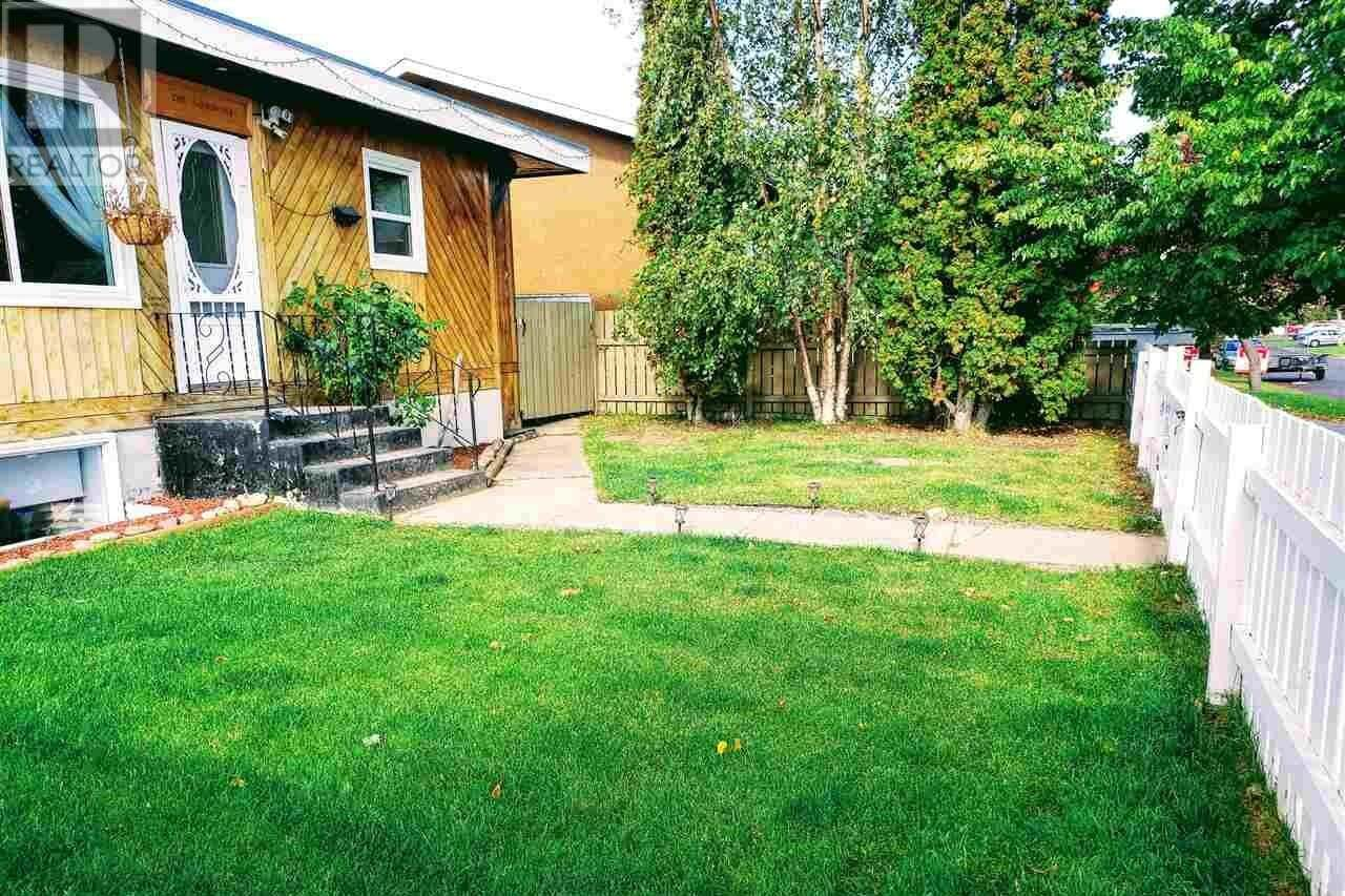 House for sale at 679 Gillett St Prince George British Columbia - MLS: R2502802