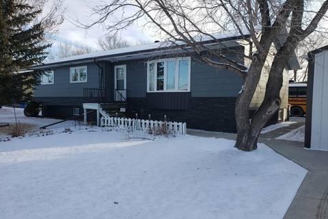 House for sale at 679 Goderich St Bethune Saskatchewan - MLS: SK802980