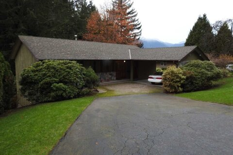 House for sale at 681 Alpine Ct North Vancouver British Columbia - MLS: R2519814
