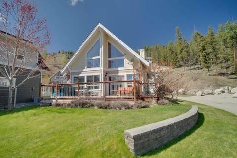 House for sale at 6851 Santiago Lp Kelowna Bc British Columbia - MLS: 10181330