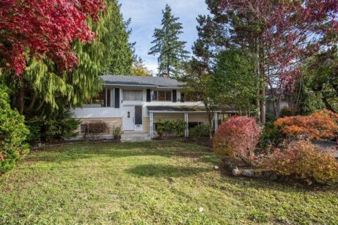 House for sale at 691 Newport St Coquitlam British Columbia - MLS: R2514504