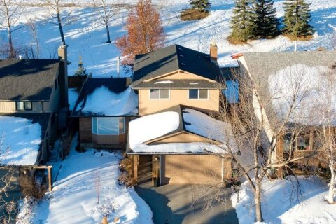 House for sale at 6943 Edgemont Dr NW Calgary Alberta - MLS: A1060875