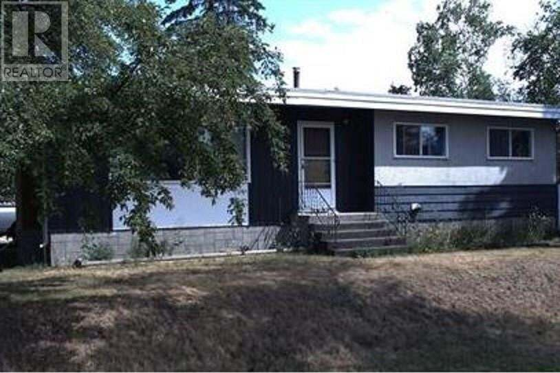 House for sale at 699 Zelkwas Ave Prince George British Columbia - MLS: R2470641
