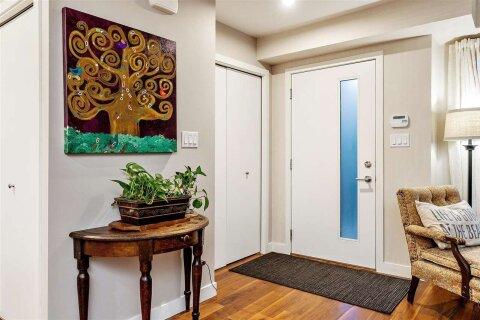 Condo for sale at 14820 Buena Vista Ave Unit 7 White Rock British Columbia - MLS: R2515087