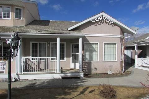 Townhouse for sale at 210 Centre St Northwest Unit 7 Sundre Alberta - MLS: C4287635