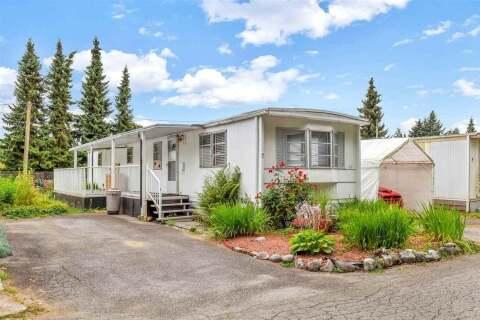 Home for sale at 21163 Lougheed Hy Unit 7 Maple Ridge British Columbia - MLS: R2484600