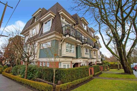 Townhouse for sale at 2780 Alma St Unit 7 Vancouver British Columbia - MLS: R2522969