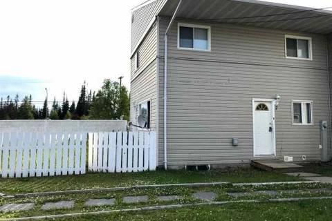 Townhouse for sale at 301 Stuart Dr Unit 7 Mackenzie British Columbia - MLS: R2338852