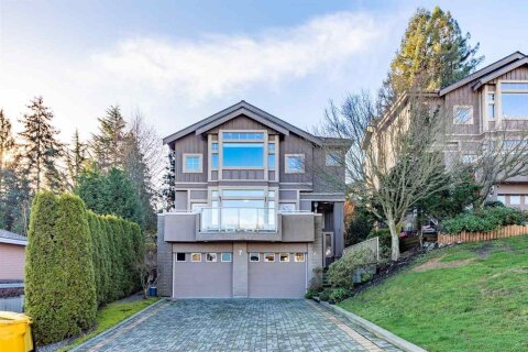 Townhouse for sale at 5239 Oakmount Cres Unit 7 Burnaby British Columbia - MLS: R2528307