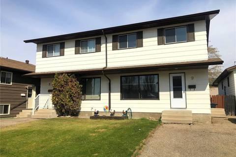 Townhouse for sale at 7 Delaronde Hl Saskatoon Saskatchewan - MLS: SK802867