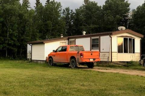 Residential property for sale at 7 Buckingham Tr Big River Rm No. 555 Saskatchewan - MLS: SK777576