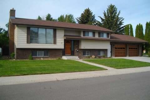 House for sale at 7 Larkspur Ct SE Medicine Hat Alberta - MLS: MH0180390