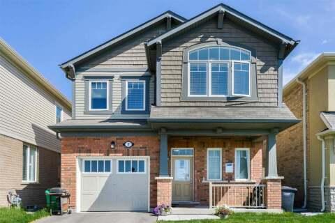 House for sale at 7 Ringway Rd Brampton Ontario - MLS: W4840675
