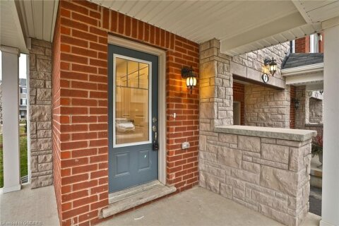 Townhouse for sale at 7 Snowberry Ln Hamilton Ontario - MLS: 40055635