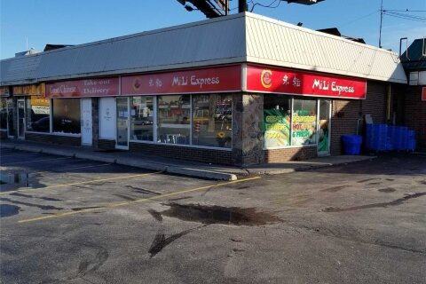 Commercial property for sale at 7 Taunton Rd Oshawa Ontario - MLS: E4815456