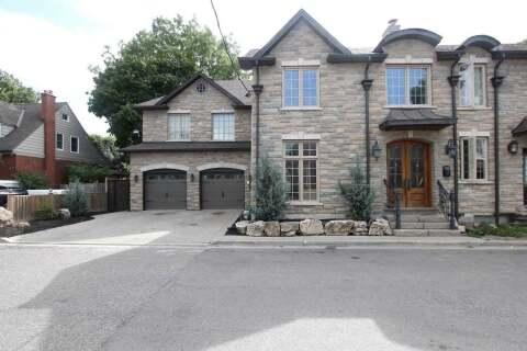 Townhouse for sale at 7 William St Brampton Ontario - MLS: W4918539