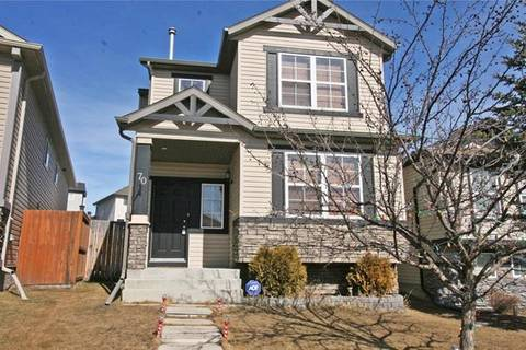 House for sale at 70 Covemeadow Cres Northeast Calgary Alberta - MLS: C4233850
