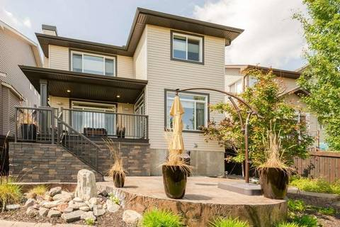 70 Cranberry Bn , Fort Saskatchewan | Image 2