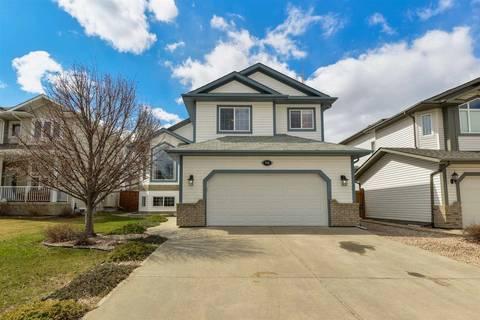 House for sale at 70 Sunflower Ln Sherwood Park Alberta - MLS: E4155017