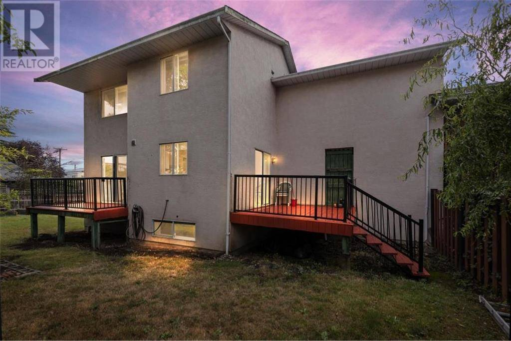 Townhouse for sale at 702 Aldebury St Victoria British Columbia - MLS: 416214