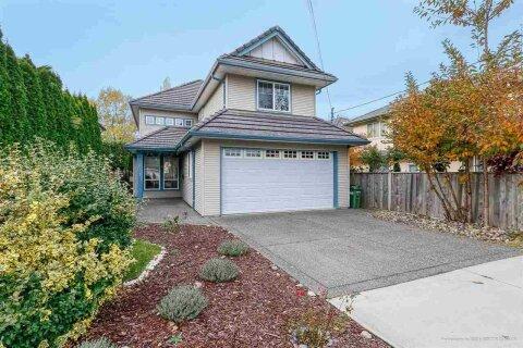 House for sale at 7031 Marrington Rd Richmond British Columbia - MLS: R2515289