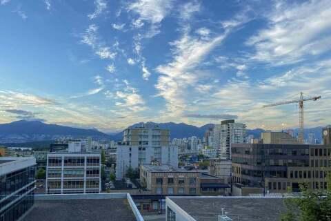 Condo for sale at 1575 10th Ave W Unit 704 Vancouver British Columbia - MLS: R2480004