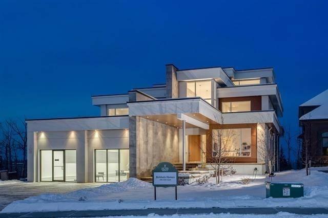 House for sale at 705 Howatt Dr Sw Edmonton Alberta - MLS: E4176284