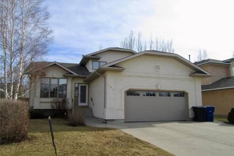 707 Laycoe Court, Saskatoon   Image 1