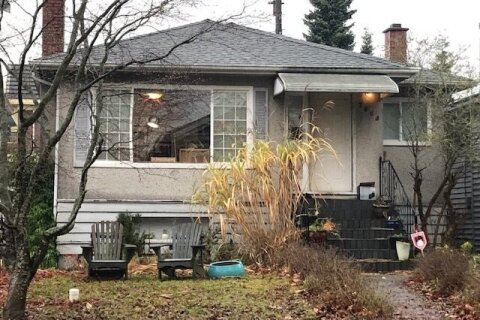 House for sale at 7083 Quebec St Vancouver British Columbia - MLS: R2526360