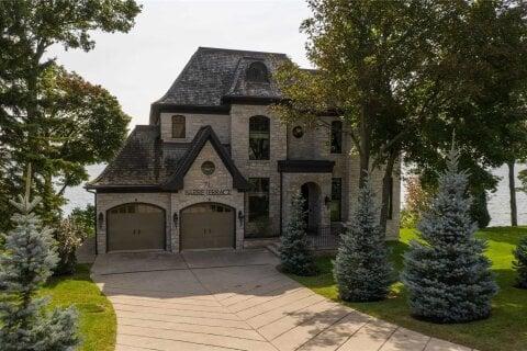 House for sale at 71 Barrie Terr Oro-medonte Ontario - MLS: S4927795