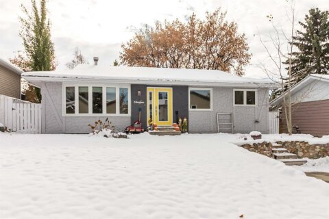 House for sale at 71 Sylvan Dr Sylvan Lake Alberta - MLS: A1044176