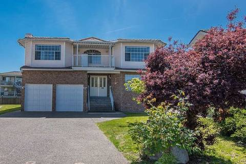 House for sale at 710 Crane Pl New Westminster British Columbia - MLS: R2369565