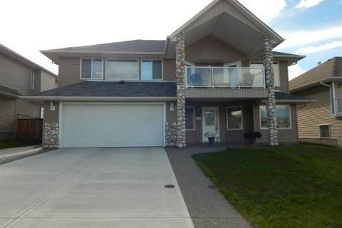House for sale at 7107 Westgate Ave Prince George British Columbia - MLS: R2382643