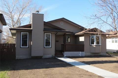House for sale at 7115 Steer Ave Regina Saskatchewan - MLS: SK770569