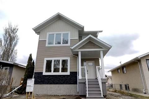 House for sale at 7127 83 Ave Nw Edmonton Alberta - MLS: E4155117